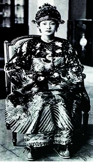Bà Nguyễn Hữu Thị Lan - Nam Phương Hoàng Hậu