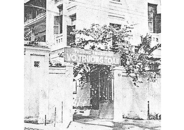 Trường Võ Trường Toản (kế bên trường Trưng Vương)