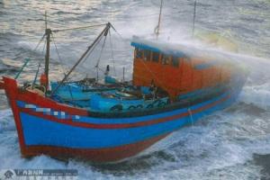 fishingvessel