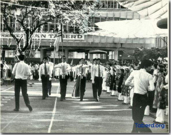 Lễ kỷ niệm 100 năm thành lập của trường Lasan Taberd 17 tháng 2 năm 1974
