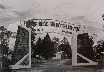 Trường Quốc-Gia Nông-Lâm-Mục B'Lao