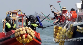 tau-ca-trung-quoc-danh-bat-bat-hop-phap-giaoduc.net.vn