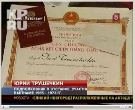 Hộ chiếu và bằng khen của ông Yury Trushyeki.